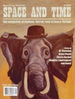 Space and Time, Spring 2004