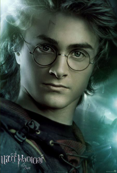 The SF Site Featured Review: Harry Potter and the Goblet of Fire