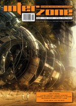 Interzone #225, December 2009
