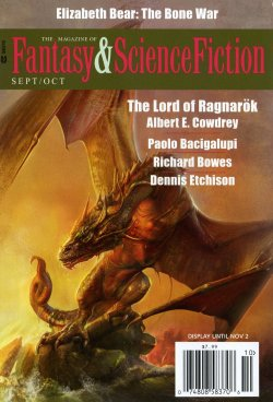 Fantasy & Science Fiction, Sept/Oct 2015, cover by Cory and Catska Ench