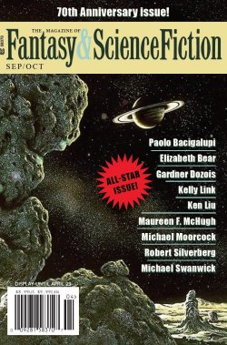 Fantasy & Science Fiction, September/October, cover by David A. Hardy