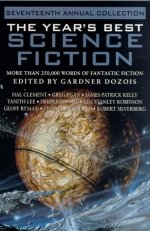 The Year's Best Science Fiction: 17th Annual Collection