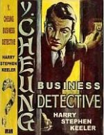 Y. Cheung Business Detective