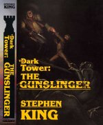 The Dark Tower: The Gunslinger, 2nd edition