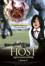 The Host (Gwoemul)