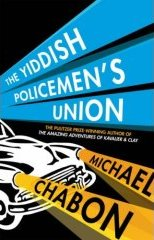 The Yiddish Policemen's Union - Fourth Estate