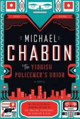 The Yiddish Policemen's Union - HarperCollins