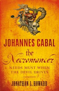 Johannes Cabal The Necromancer