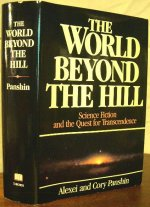 The World Beyond the Hill