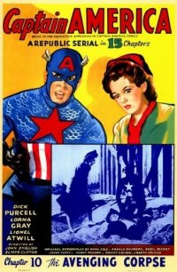 Captain America - a 15 chapter Republic serial