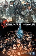 Gears of War #1